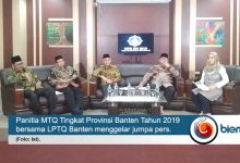 MTQ Provinsi Banten