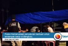 Photo of ACT DIY Akan Terjunkan Humanity Food Truck ke Bengkulu