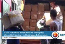 Photo of KPU Kabupaten Serang Mulai Distribusikan Surat Suara ke Sejumlah Kecamatan
