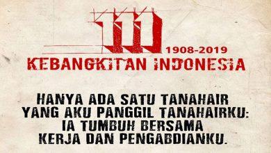 Photo of Ratusan Tokoh Deklarasikan 111 Tahun Kebangkitan Indonesia