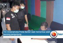 Photo of Sambut Bulan Ramadhan, Polda Banten Gelar Operasi Pekat