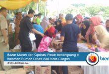 Photo of Dinas Ketahanan Pangan Provinsi Banten Gelar Bazar Murah di Cilegon