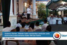 Photo of Kahmi dan HMI Buka Puasa Bersama Gubernur Banten
