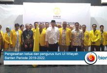 Iluni UI Banten