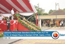 Wagub Banten Inspektur Upacara