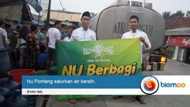 Photo of NU Pontang dan DPRKP Banten Salurkan Air Bersih