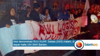 SMGI UIN Banten