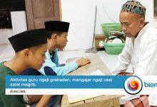 Photo of Guru Grabadan Taruh Harapan Pada Janji Duet Aje Kendor