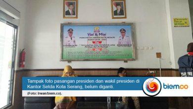 Foto Presiden dan Wapres RI 2019-2024 Belum Terpasang di Kantor Pemkot Serang