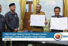 anggaran bawaslu kabupaten serang