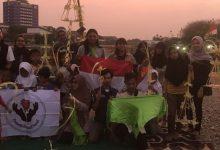 Photo of Komunitas Pemuda Pemudi Sosial Beri Edukasi Pembuatan Janur