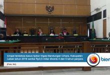 Photo of Empat Terdakwa Korupsi Irigasi Bendungan di Lebak Divonis 5 dan 4 Tahun