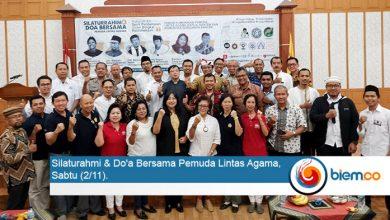 Photo of FKPLA dan Gusdurian Gelar Silaturahmi Lintas Agama