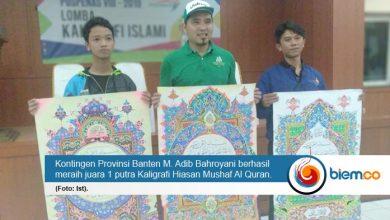 Banten Raih Emas dari Cabang Kaligrafi Hiasan Mushaf di Pospenas VIII Jawa Barat