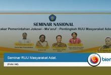Photo of Fisip UB dan AMAN Seminarkan RUU Masyarakat Adat yang Tak Kunjung Terealiasasi