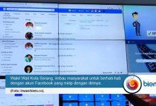 Subadri Serukan Masyarakat untuk Berhati-Hati terhadap 'Fake' Akun