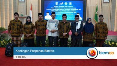 Photo of Banten Targetkan Juarai Pospenas VIII