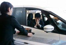 Photo of Di Jepang, Melayat Bisa Drive-Thru