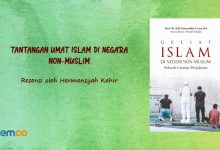 Photo of Tantangan Umat Islam di Negara Non-Muslim