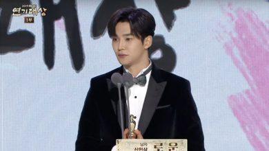 MBC Drama Awards 2019