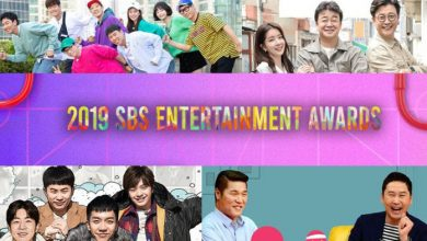 SBS Entertainment Awards 2019
