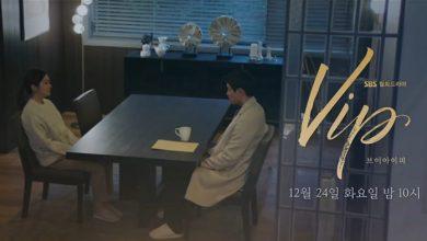 Photo of 'VIP' Episode 16: Terbongkarnya Skandal Sung Joon dan Yu Ri