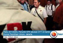 Photo of Komisioner KPU Terjaring Operasi Tangkap Tangan KPK