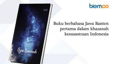 Photo of Pertama Dalam Sejarah! Buku Cerpen Berbahasa Jawa Banten Telah Terbit
