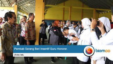 Photo of Pemkab Serang Perhatikan Guru Honorer