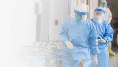 Photo of Peneliti Cina Temukan Obat untuk Hambat Virus Corona