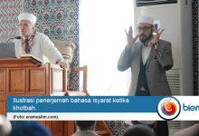 Photo of Fasilitas Bahasa Isyarat pada Masjid Didukung DPRD Kota Serang