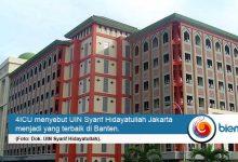 Photo of Daftar Universitas Negeri dan Swasta Terbaik di Banten