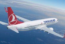 Tiket Turkish Airlines