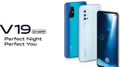 Photo of Vivo V19 Siap Diluncurkan 10 Maret 2020
