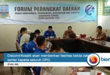 Photo of Diskominfosatik Kabupaten Serang Pastikan Sistem Satu Data Aman