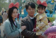 Photo of 'Hi Bye Mama' Episode 15: Menemukan Kembali Tempat Cha Yu Ri