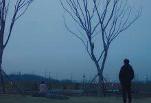 Photo of 'Hi Bye Mama' Episode 16: Merelakan Cha Yu Ri