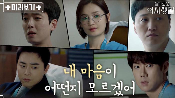 Hospital Playlist Episode 11 Konflik Cinta 5 Sahabat Biem Co