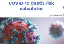 Photo of Temuan Baru, 'Kalkulator' Pendeteksi Risiko Kematian Akibat Covid-19