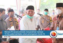 Photo of Wah, Mensos Salurkan 10 Ribu Paket Sembako di Kabupaten Serang