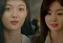 Photo of 'Backstreet Rookie' Episode 8: Saet Byul Ancam Yeon Joo?
