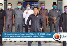 Photo of Di Tengah Lonjakan Covid-19, Anggota DPRD Lebak Malah Kunker ke Luar Daerah