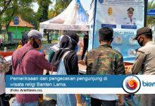 Photo of Polsek Kasemen Lakukan Pemeriksaan Intensif di Banten Lama