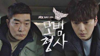 Photo of 'The Good Detective', Duet Detektif Pro Pecahkan Kasus Misterius