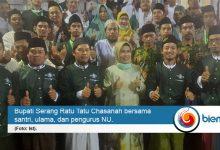 Photo of Ulama Serang Puji Kinerja Bupati Tatu di Bidang Keagamaan