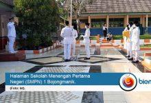 Photo of Kepala Sekolah SMPN 1 Bojongmanik Sulap Halaman Sekolah Jadi Indah dan Nyaman